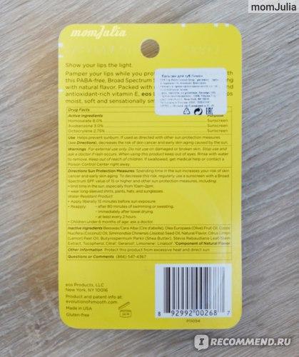 Бальзам EOS Lemon drop подробная информация