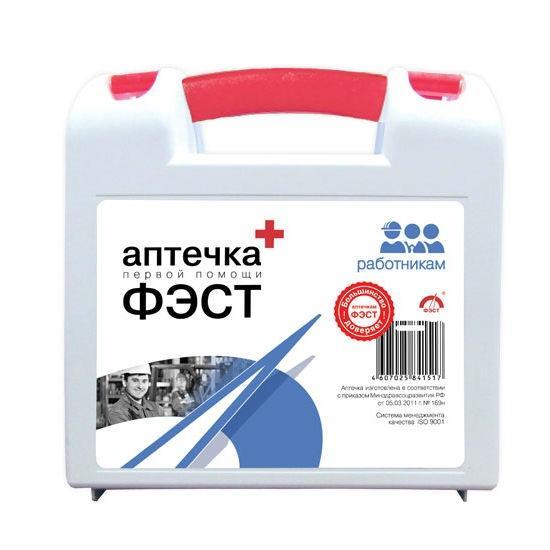 Аптечки для оказания первой помощи работникам организации: требования комплектации