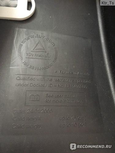 печать со сроком годности на дне автолюльки