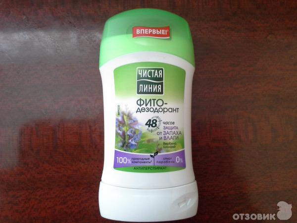 Фито-дезодорант антиперспирант Чистая Линия Вербена и шалфей защита от запаха и влаги 48 часов